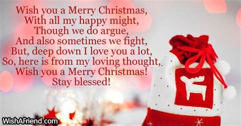 christmas poems  friends