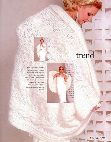 pattern white remedy cape 55 best knitting women s tops images on pinterest free