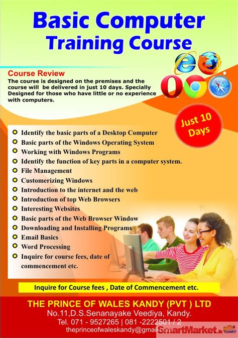 tutorialspoint basic computer buy essays online from successful essay basic function