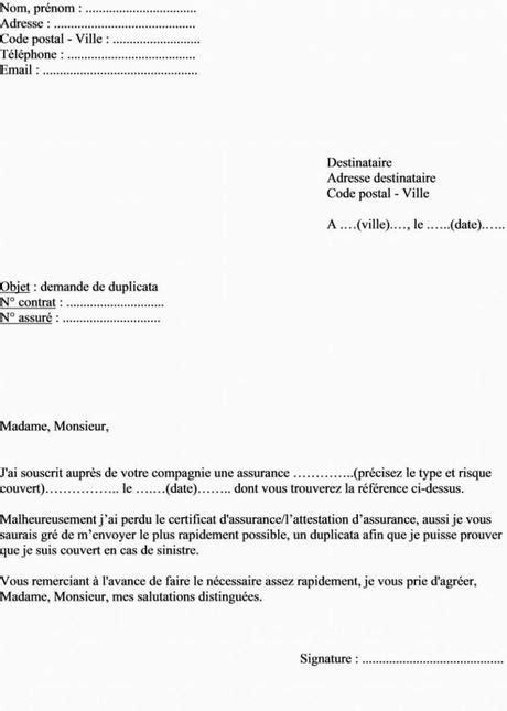 certificat de vente telephone - Paperblog