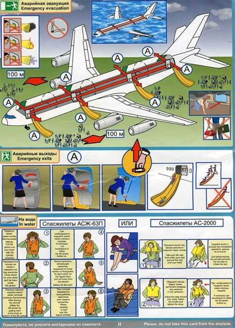 aeroflot don ilyushin il  safety card safety instructions emergency evacuation aviation