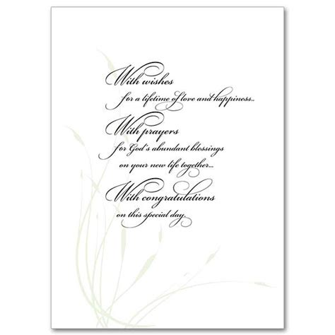 Congrats Text Gift Card - wedding congratulations the printery house