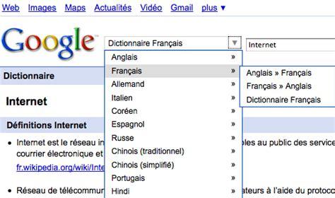 traduction du mot pattern en français connaissez vous google dictionnaire
