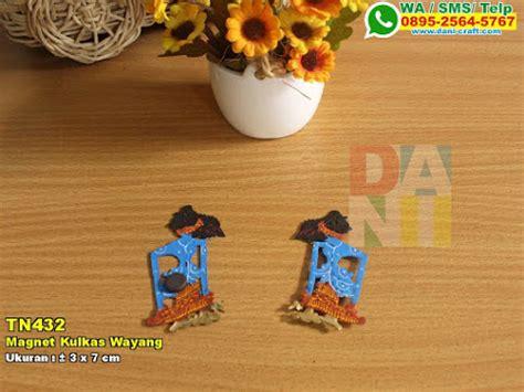 Magnet Kulkas Beling magnet kulkas dompet souvenir pernikahan