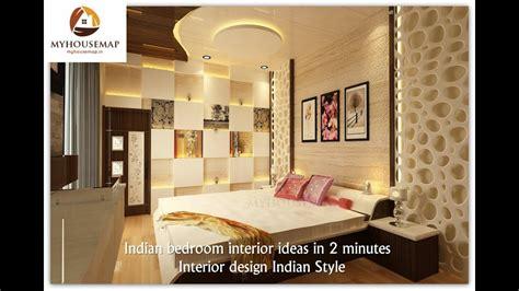 indian bedroom interior ideas   minutes interior