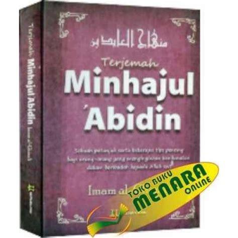Buku Keterangan Minhajul Abidin minhajul abidin