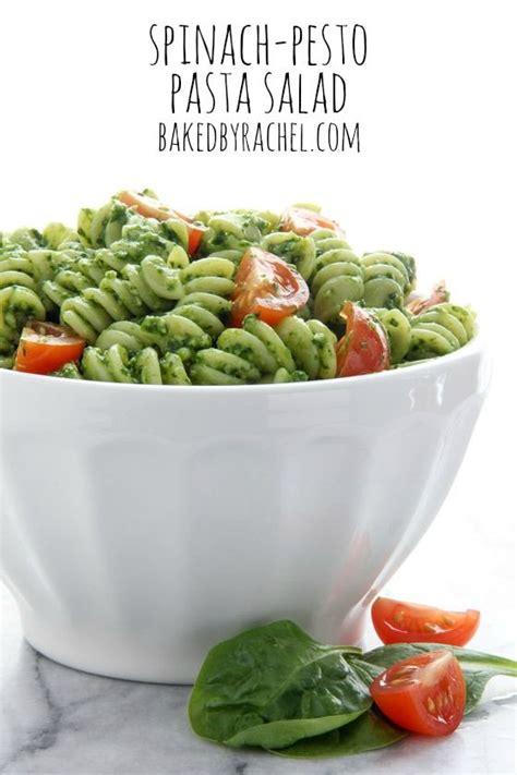 pesto pasta salad recipe 1000 ideas about pesto pasta salad on pinterest cold