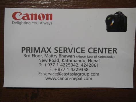 service canon printer repair canon printer repair service malaysia