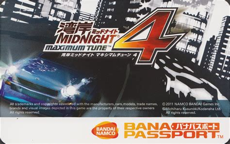 where can you find the maximum horsepower for your boat wangan midnight maximum tune for pc download idboard