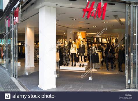 H M Shop by Dh Hm Store Shop Retail Entrance H M Shop Bristol Stock