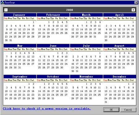 Year By Year Calendar Five Year Calendar Calendar Template 2016
