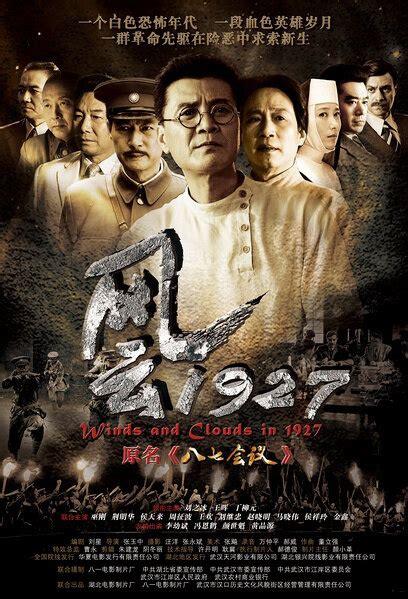 film china history 2014 chinese history movies china movies hong kong