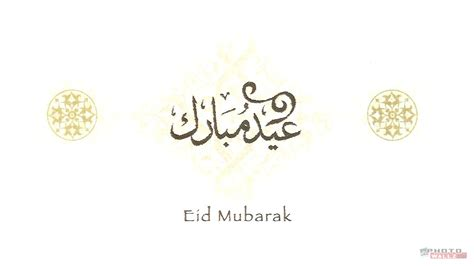 eid card templates eid ul fitr wallpaper 2015 fullscreen 13345 wallpaper