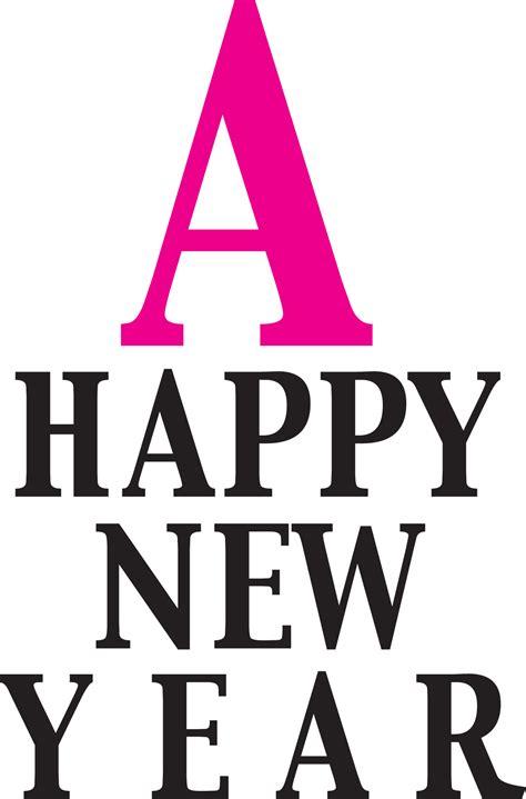 happy new years what s 無料年賀状素材集 アニャ子と作ろう おしゃれ年賀状 文字 タワー風 happy new year