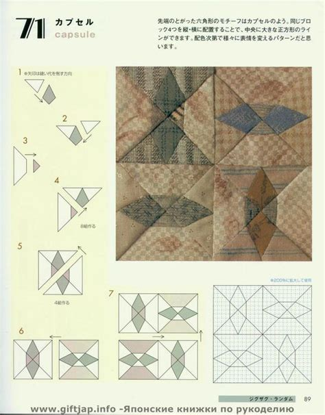Patchwork Quilt Lyrics - 27 best quilts japanese blocks images on