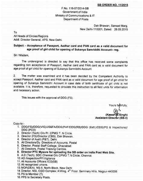 Request Letter Pan Card Aipeup3tn Acceptance Of Passport Aadhar Card And Pan Card As A Valid Document For Age Proof