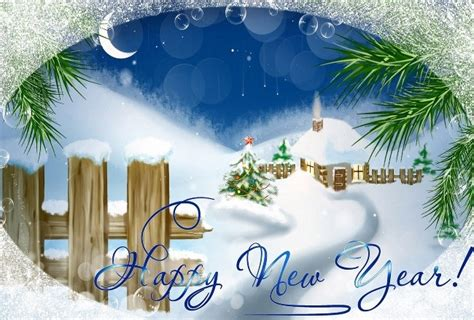 happy  year cards    images daily sms collection