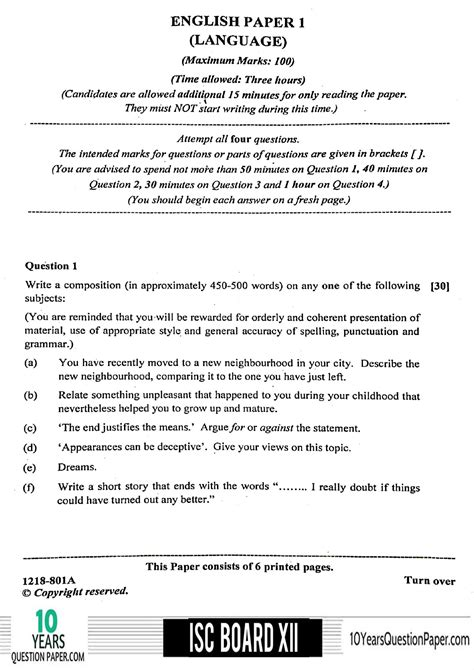 english question pattern of class 11 isc board 2018 english paper 1 language question paper