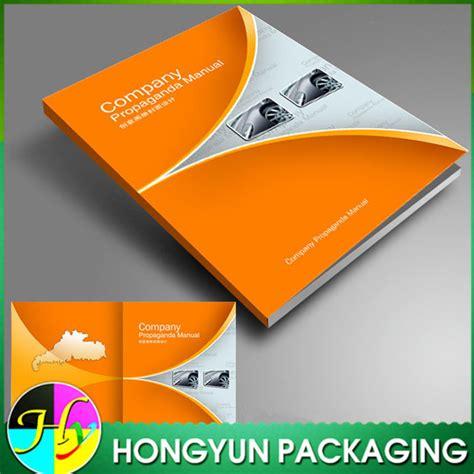 design and printing company profile company profile brochure printing buy brochure printing
