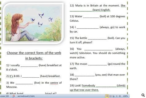 Simple Present Present Continuous Worksheet by Present Simple Or Present Continuous Exercises