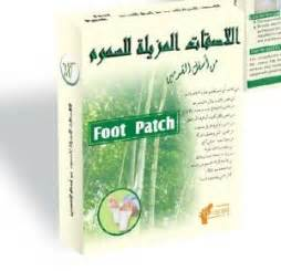 Detox Foot Patch Kinohimitsu by Quality Herbal Shoulder Buy From 550 Herbal Shoulder