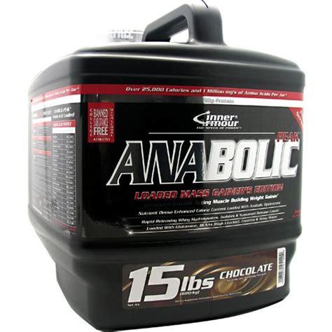 Asli Murah Inner Armour Mass Gainer 15lbs inner armour anabolic peak gainer 15 lbs mass gainer for athletes