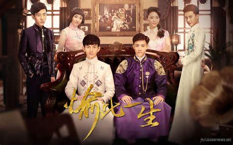dramacool watchasian watch till death tear us apart chinese drama 2017