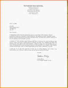 Letter Of Recommendation For A Highschool Student From A by Letter Of Recommendation For High School Student