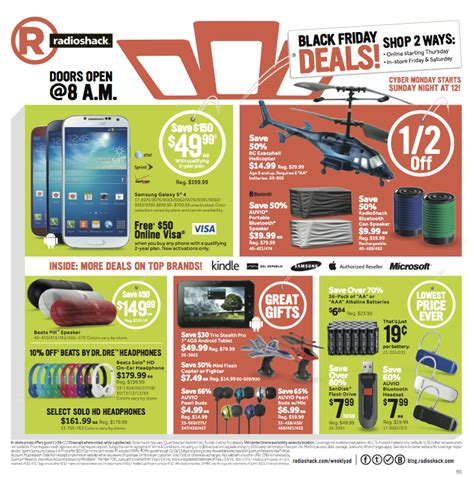 Hy Vee Black Friday Gift Card Sale - radio shack 2013 black friday ad