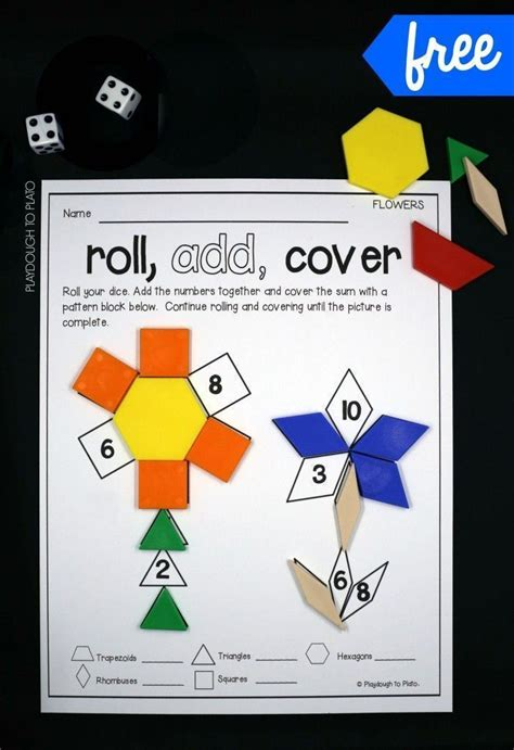 pattern block cover up roll and cover pattern block mats shape games fun math