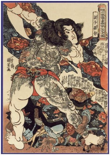 tattoo history in japan indigenous body adornment japanese tattoo history