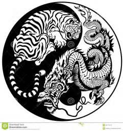 tiger and dragon yin yang symbol stock images image