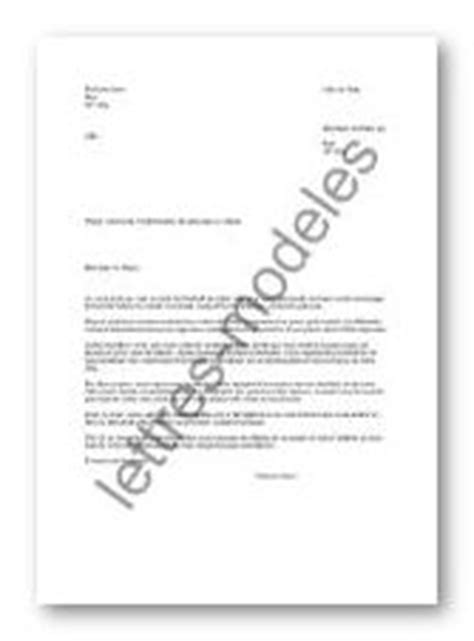Lettre Demande De Reservation Hotel Mod 232 Le Et Exemple De Lettres Type Demande Autorisation De Pelouser Un Stade