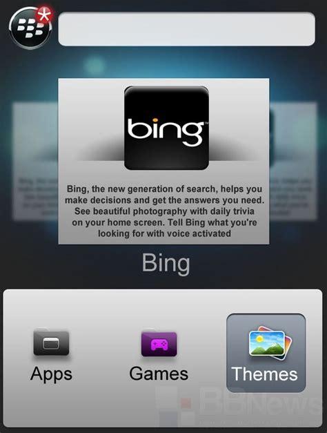 blackberry themes app world another peek at blackberry app world 3 0