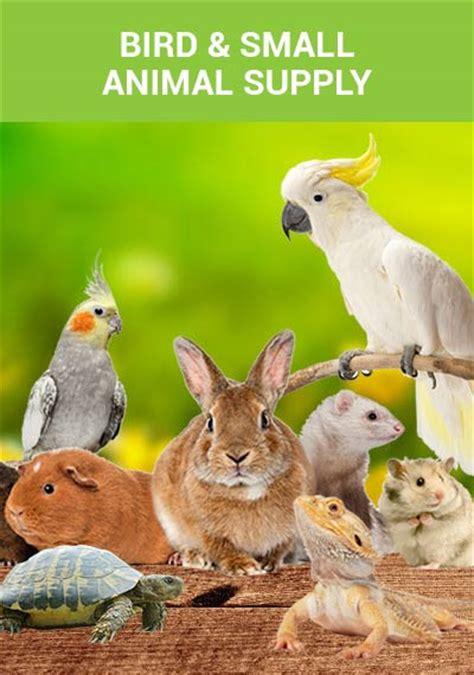 pet services supply alsip home nursery northwest
