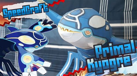 Kyogre Papercraft - papercraft primal kyogre my crafts and diy