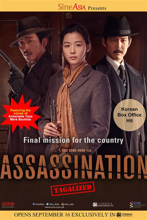 assassination teaser korean action movie 2015 assassination clickthecity movies