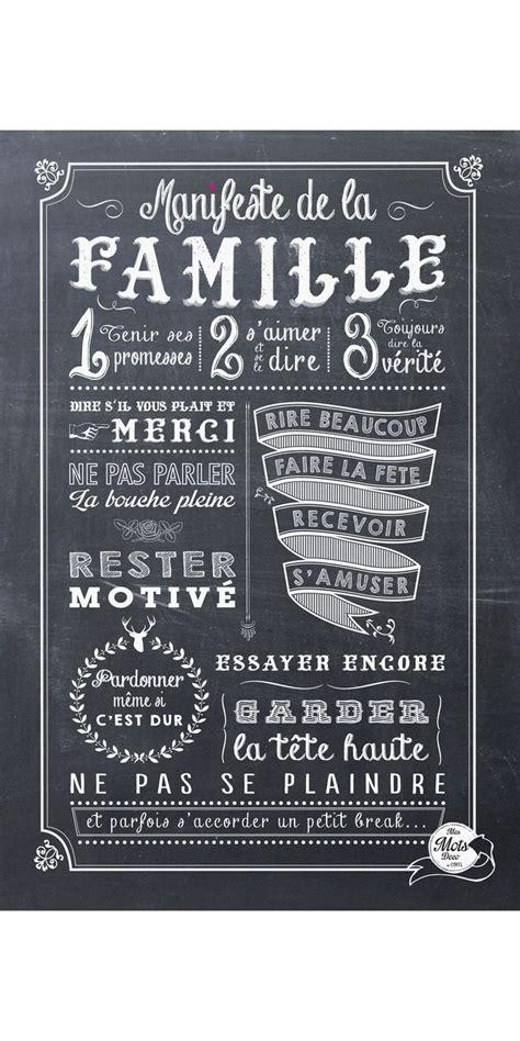 Les Plus Beaux Stickers by Les Plus Beaux Proverbes 224 Partager Affiche Adh 233 Sive