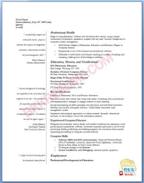Resume Quotes Resume Objective In Quotes Quotesgram
