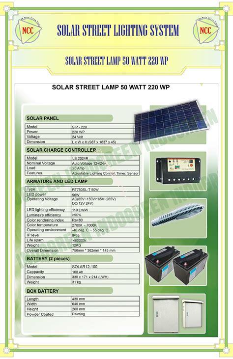 jual paket pju solar cell  watt tenaga surya harga murah