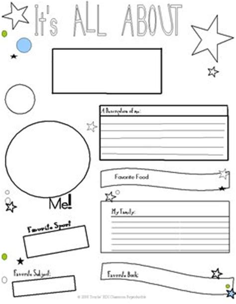 it s all about me poster by lori jean teachers pay teachers