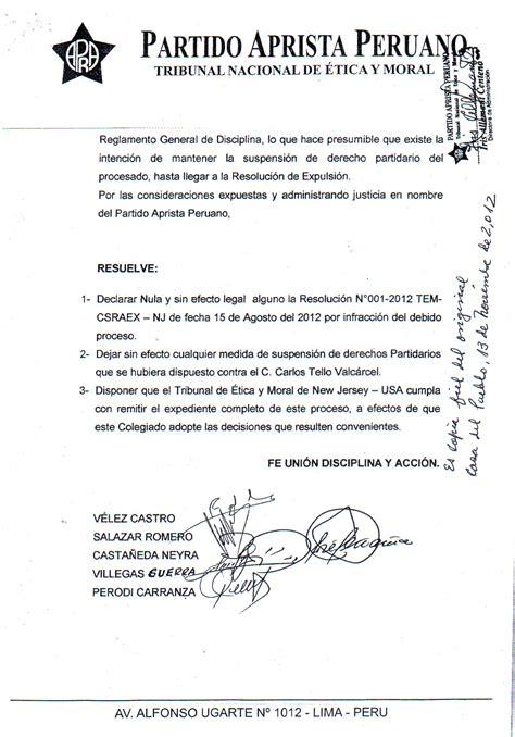 codigo civil peruano actualizado 2016 codigo civil peruano actualizado 2016