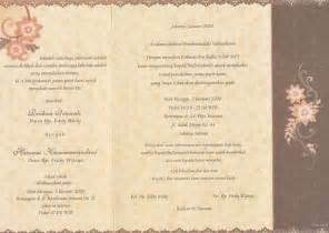 26 contoh undangan pernikahan katolik terbaik 2017 undangan terbaru