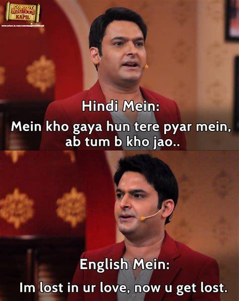 Sarma Syari 23 funniest kapil sharma jokes from comedy nights with kapil