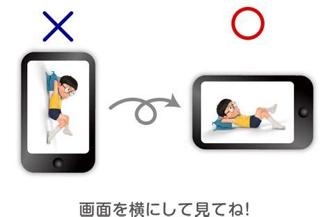 wallpaper animasi untuk tablet gambar wallpaper doraemon untuk tablet images wallpaper