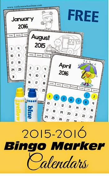 printable planner markers free bingo marker calendars for 2015 16 free homeschool