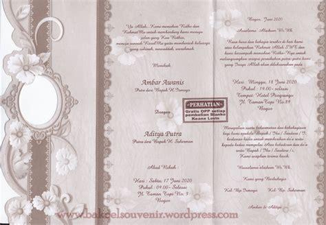 desain undangan pernikahan bogor undangan pernikahan gt gt kl 309 bakoel souvenir gt gt menjual