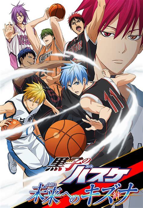 Kalender Poster Kuroko No Basket And Haikyuu kuroko no basuke bonds towards the future kuroko no