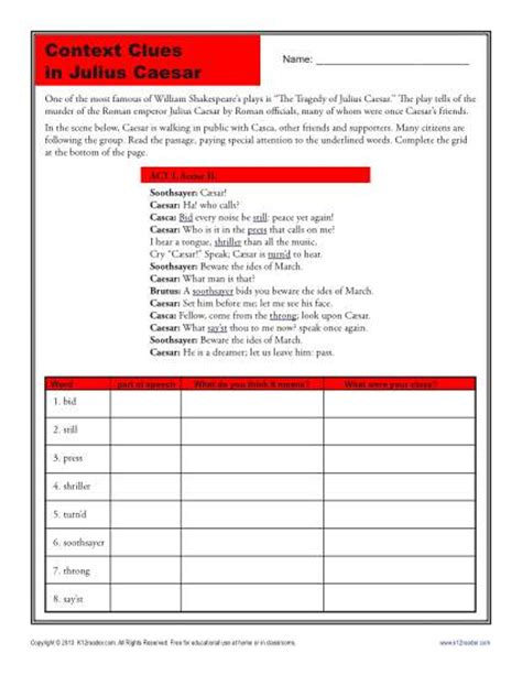 Julius Caesar Worksheets by Context Clues In Julius Caesar High School Worksheets