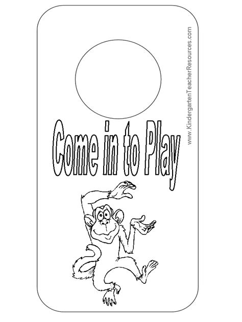 keep out pages coloring pages